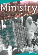 季刊Ministry(ミニストリー)2019年12月号  Vol.43 の商品画像