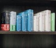 【新商品】クリアカバー小型聖書SI44DC対応の商品画像