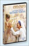 【50%OFF】DVD マザー・テレサからの手紙(49079)の商品画像