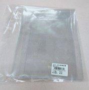 クリアカバー中型聖書NI34H対応の商品画像