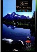 英語 新約聖書 NKJV6327の商品画像