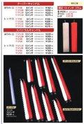 【DAG掲載/取り寄せ】TP15W テーパー白15インチの商品画像
