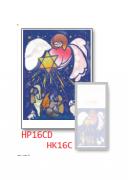 【DAG掲載/取り寄せ】プログラム用紙 クリスマス HP16D /B5判の商品画像