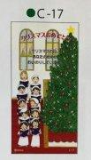 フラワーポット クリスマスカードはがき1/3サイズ C-17の商品画像