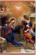 カトリック手帳2021<br>大判(受胎告知)の商品画像