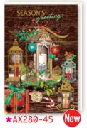 【DAG掲載/取り寄せ】クリスマスカード AX280-45の商品画像