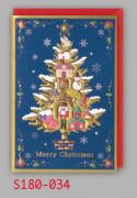 【DAG掲載/取り寄せ】クリスマスミニカード S180-034の商品画像