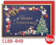【DAG掲載/取り寄せ】クリスマスミニカード S180-040の商品画像