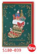 【DAG掲載/取り寄せ】クリスマスミニカード S180-039の商品画像