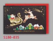 【DAG掲載/取り寄せ】クリスマスミニカード S180-035の商品画像