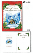【Olives掲載/取り寄せ】クリスマスカード(封筒付き)B 降誕(羊飼いの礼拝) 59911の商品画像