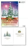 【Olives掲載/取り寄せ】クリスマスカード(封筒付き)D 3本のツリー 59913の商品画像