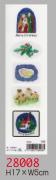 【DAG掲載/取り寄せ】クリスマスシール 28008の商品画像