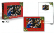 【Olives掲載/取り寄せ】クリスマスBOXカード18枚入りA 羊飼いと聖家族 59900の商品画像