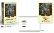 【Olives掲載/取り寄せ】クリスマスBOXカード18枚入りB 博士たちの礼拝 59901の商品画像