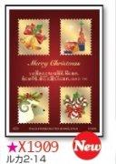 AVACO クリスマスカード1/2サイズ X1909 【10枚セット】の商品画像