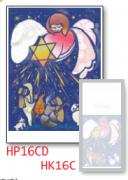【DAG掲載/取り寄せ】クリスマスプログラム用紙A4判 50枚入り HP16Cの商品画像
