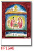 【DAG掲載/取り寄せ】クリスマスプログラム用紙A4判 50枚入り HP16Aの商品画像