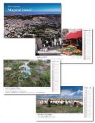 イスラエル卓上カレンダー  マジカルイスラエル エフ・エル・リンク FLDC21の商品画像