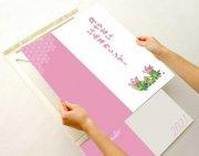 星野富弘詩画集カレンダー2021年版 リフィル(差し替え用)の商品画像