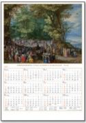 【DAG掲載/取り寄せ】2021ホームカレンダー 聖画「山上の説教」 五枚セット 59844の商品画像