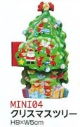 【DAG掲載/取り寄せ】ミニ絵本 クリスマスツリー NINI04の商品画像