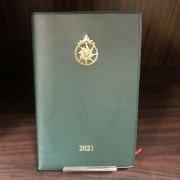 聖公会手帳( 小) 2021 表紙:緑の商品画像