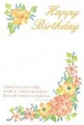 【Olives掲載/取り寄せ】誕生ハガキ(10枚入り) オレンジの花 19T01 52058の商品画像