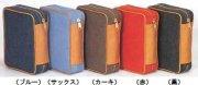 【新定価】D1315R<br>中型判デニム生地聖書カバー</br><赤:�>の商品画像