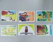 カテキズム31号カードセット(26枚1組)の商品画像