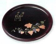 【Olives掲載/取り寄せ】丸盆 ぶどう 溜塗り 55787の商品画像