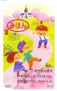 AVACO豆カード 63-02の商品画像