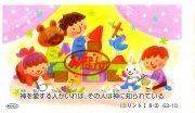 AVACO豆カード 63-10の商品画像