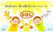 AVACO豆カード 63-17の商品画像