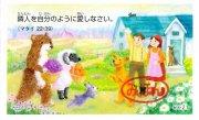 AVACO豆カード 63-21の商品画像