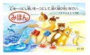 AVACO豆カード 63-24の商品画像