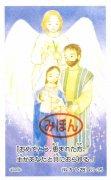 AVACO豆カード 63-35の商品画像