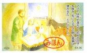 AVACO豆カード 63-36の商品画像