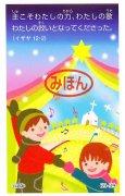 AVACO豆カード 63-39の商品画像