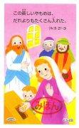 AVACO豆カード 63-48の商品画像