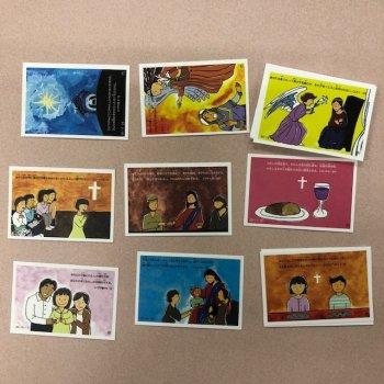 カテキズム32号カードセット(26枚1組)の商品画像