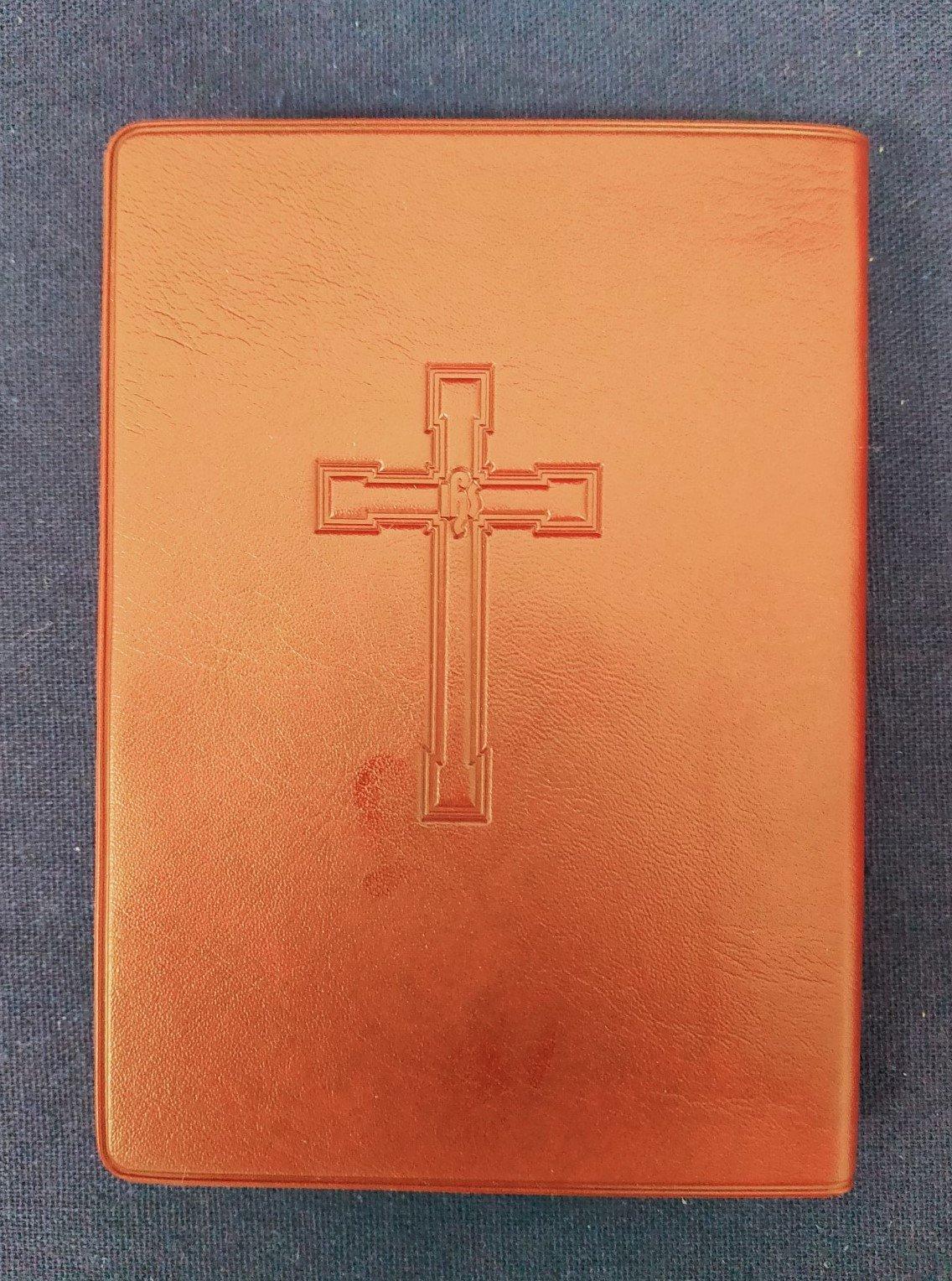 日本聖公会 古今聖歌集 赤の商品画像