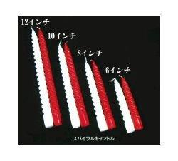 【DAG掲載】SP6R スパイラルキャンドル赤6インチの商品画像