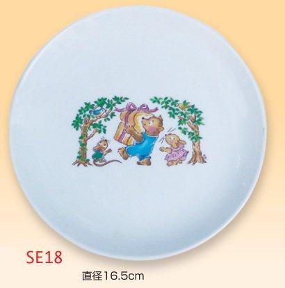 SE18 お皿(食器)直径16.5cmの商品画像
