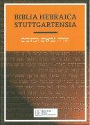 ヘブライ語聖書 旧約 BHS 5222の商品画像