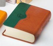 新共同訳 小型聖書/旧約続編付 NI45DC-DUO(緑)の商品画像