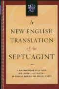 A New English Translation of the Septuagintの商品画像