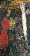 �ダビデ王<br>アートバイブル額装絵画シリーズの商品画像