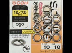 ソリッドリング Solid Rings