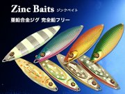 SLJジンクベイト泳ぐジグ SLJ Zinc-Baits For Light&Slow Jigging
